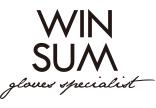 株式会社ウインサム(WINSUM)|手袋・製造・販売|香川県東かがわ市